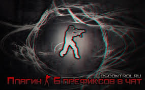 Плагин 6 префиксов в чат через [Colored Translit v.3.0]